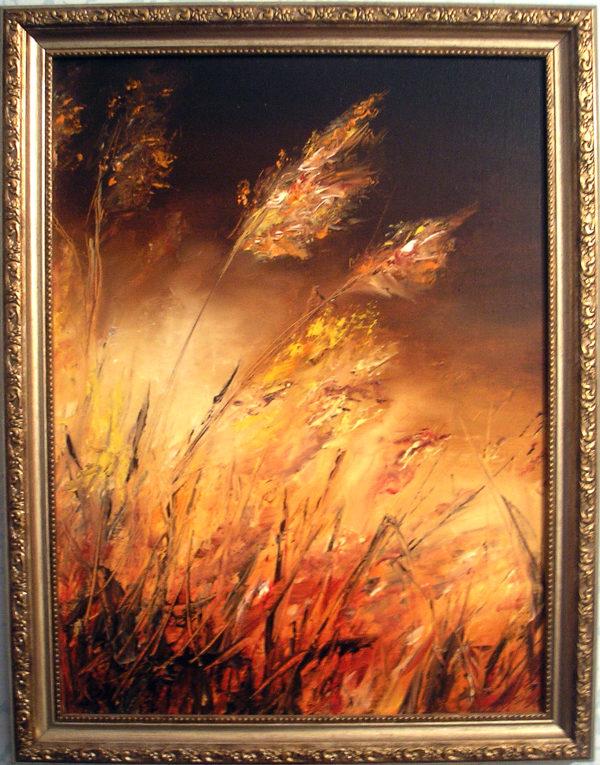 Огненное поле